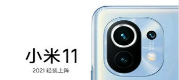 oppofindx3和小米11哪个好 oppofindx3和小米11参数对比